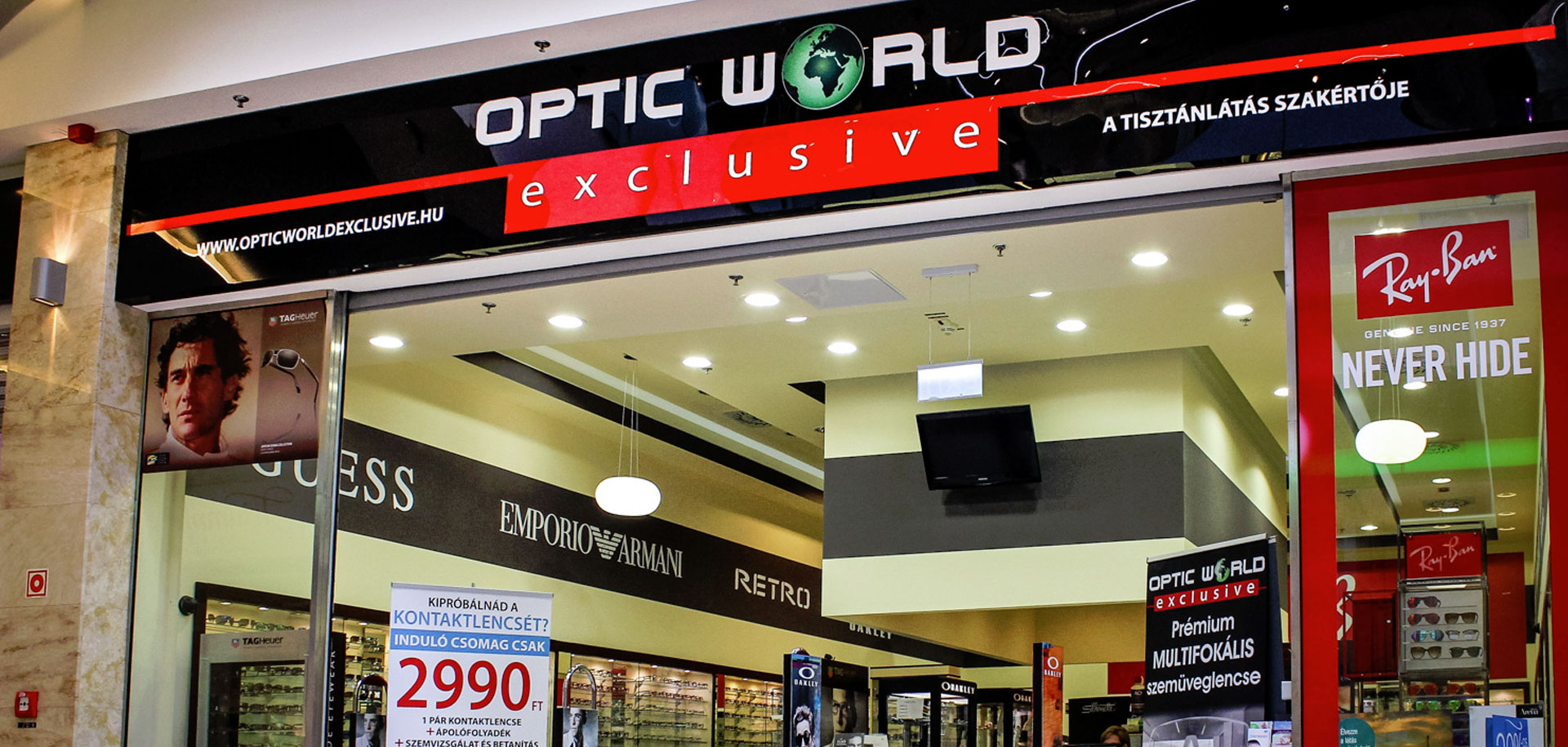 Arena Mall - Optic World Exclusive ec643d03c1